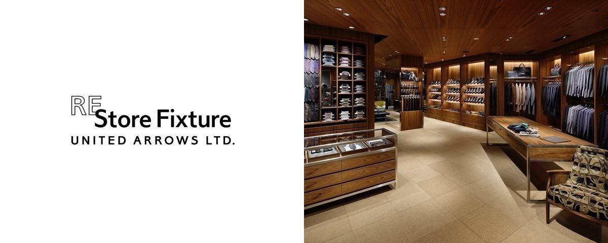 RE : Store Fixture UNITED ARROWS LTD. / リ ストア フィクスチャー ユナイテッドアローズ
