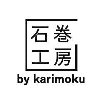 石巻工房 by Karimoku