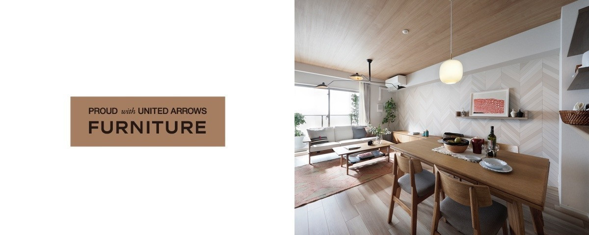 PROUD with UNITED ARROWS FURNITURE / プラウド ウィズ ユナイテッド アローズ ファニチャー