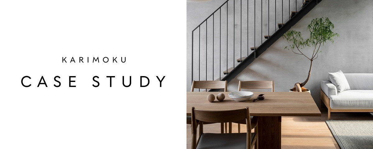 KARIMOKU CASE STUDY / カリモクケーススタディ