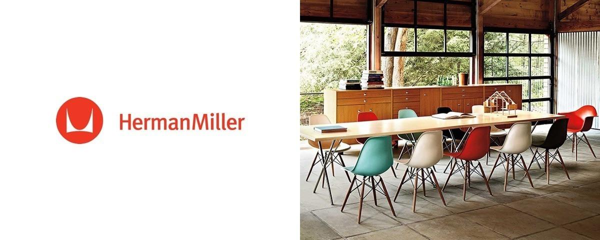 Herman Miller / ハーマンミラー