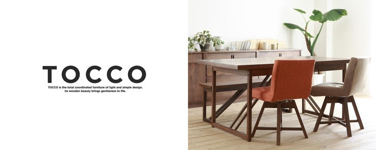 TOCCO / トッコ