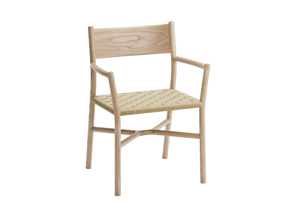 Ariake Arm Chair