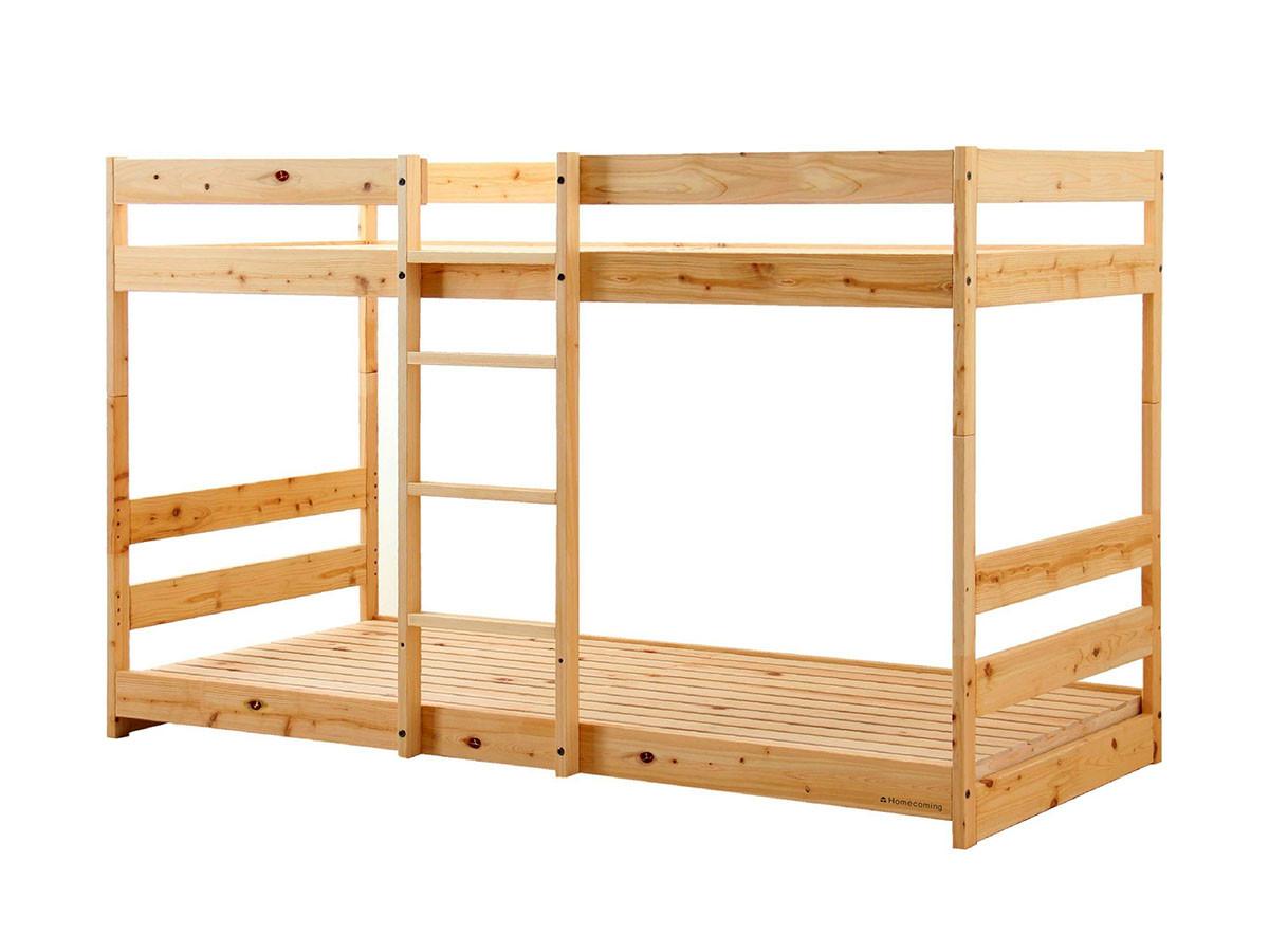 FLYMEe petitBunk Bed