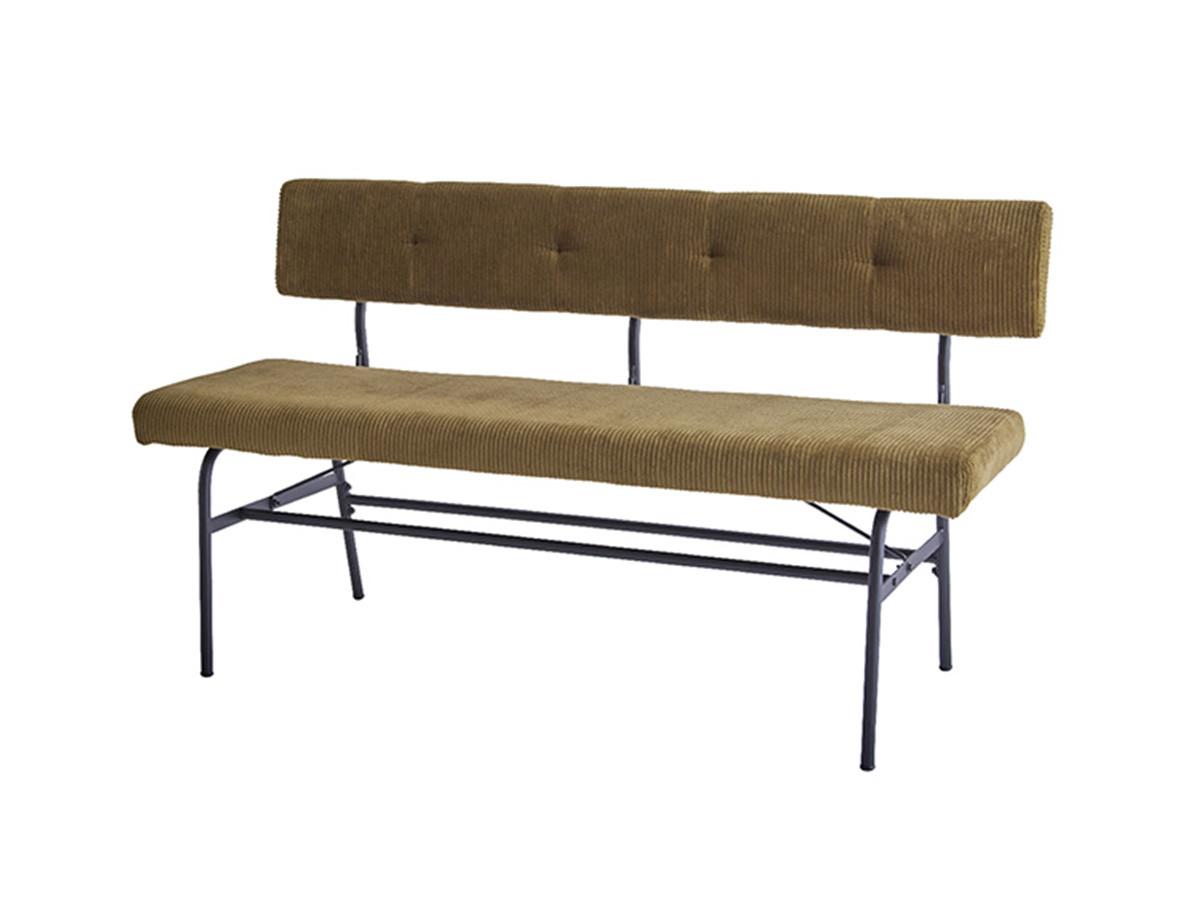 journal standard FurniturePAXTON LD BENCH