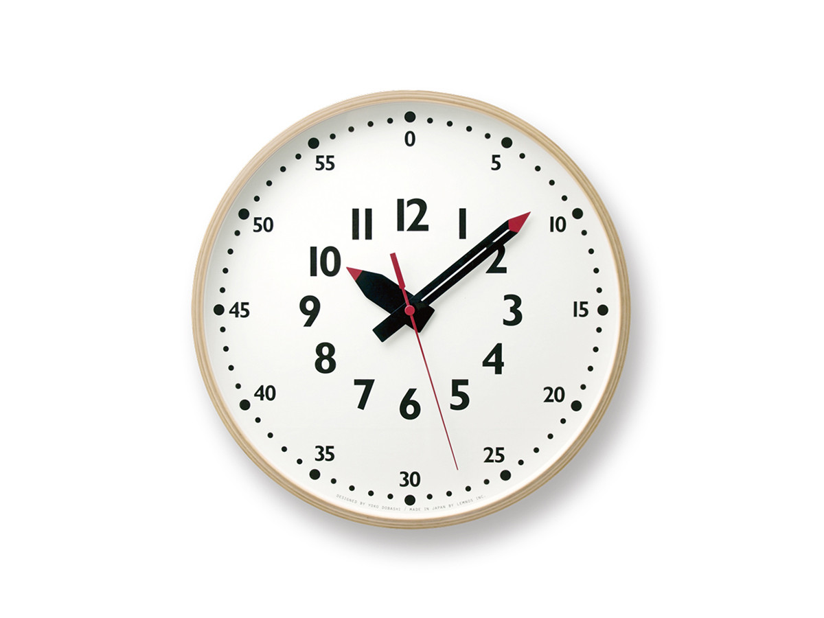 fun pun clock